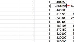 Excelで入力ミスを素早く修正する方法